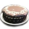 "Торт ""Шоколадный на раз, два, три"""